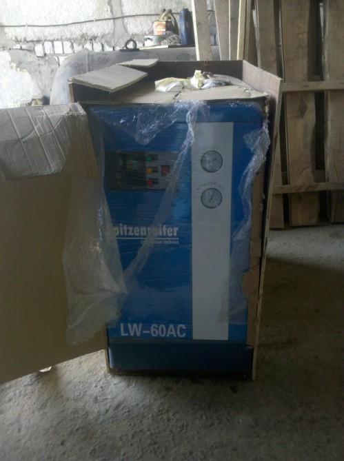Осушитель LW-60AC